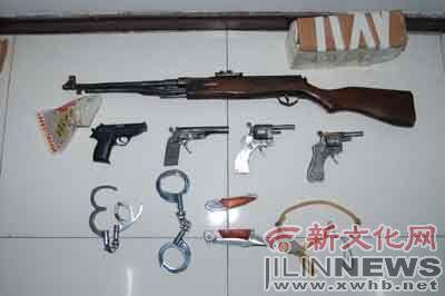 吉林三男子假冒民警杀六人 副市长指挥将其缉拿