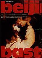 第63届威尼斯电影节,金狮,贾樟柯,《三峡好人》,《三峡》