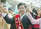 台联党候选人罗志明