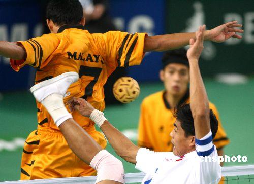 图文:亚运会男子藤球比赛 马来西亚2-0胜缅甸