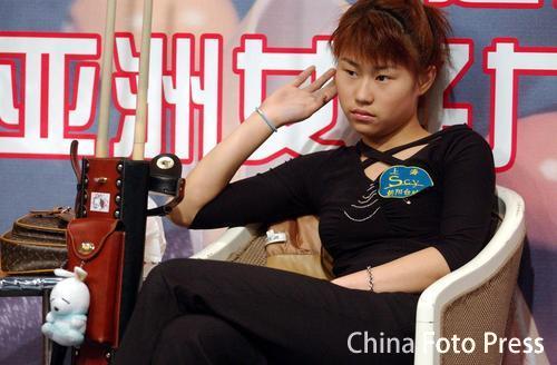 资料图:周萌萌参加2003年亚洲女子9球巡回赛
