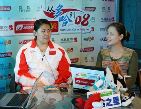 张文秀做客:曾经练过铅球 夏天偶尔也会穿裙子