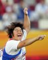 图文:亚运会女子铅球决赛 韩国选手在比赛中