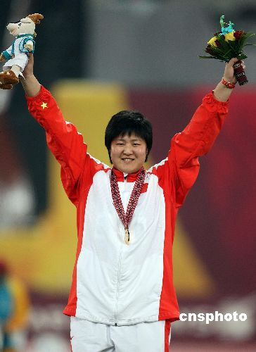 图文:亚运女子铅球中国选手李玲摘金 挥手致意
