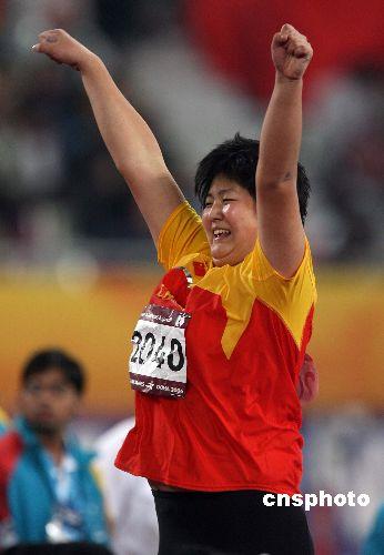 图文:亚运女子铅球中国选手李玲摘金 庆祝胜利