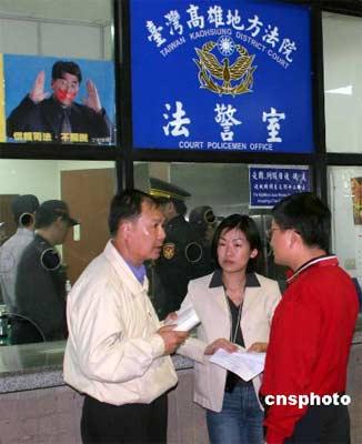 黄俊英阵营委任律师向法院提起当选无效诉讼