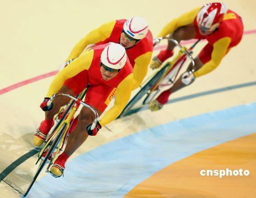图文:亚运场地自行车男团争先赛 中国队获银牌