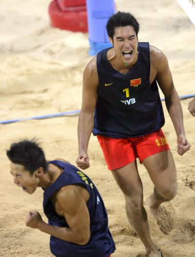 图文:男子沙滩排球半决赛  获胜后兴奋不已
