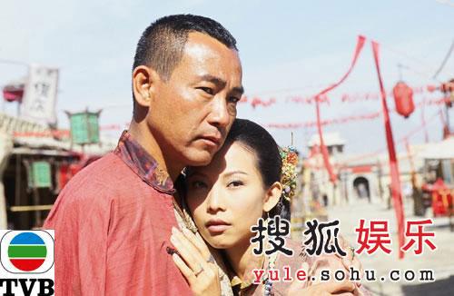 TVB剧集《火舞黄沙》精美剧照-31