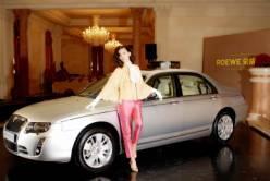 周汶琦:史上最高贵的亚洲性感荣威车模