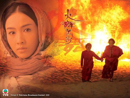 TVB剧集《火舞黄沙》精美海报