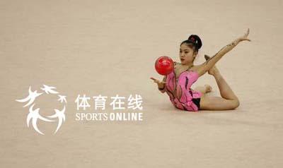 图文:艺术体操个人全能肖一鸣获铜牌 曲线美