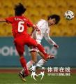 图文:中国女足1-3不敌朝鲜队 无缘亚运会决赛
