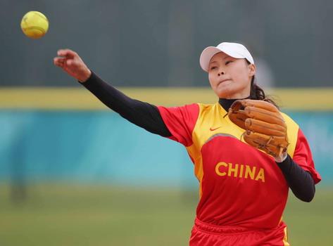 图文:女垒预赛中国4比1领先韩国 准备出手