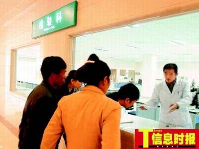 车祸入院查艾滋病梅毒  医院称为保护医护人员