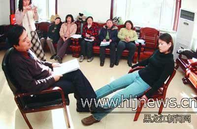 黑龙江一心理研究所公开招学员培训催眠术(图)