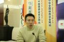 图文:华奥-搜狐专访亚运百米自由泳冠军陈祚