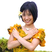 上户彩热衷跳草裙舞 夏威夷拍摄特别剧集(图)