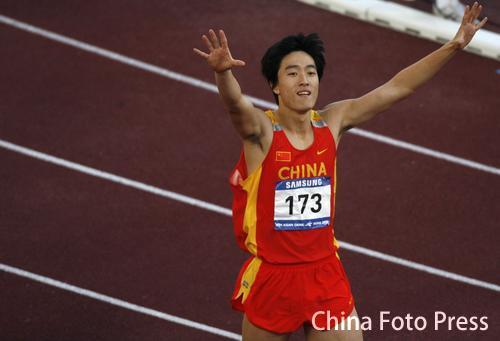 图文:多哈亚运男子110米栏刘翔夺金 挥舞双手
