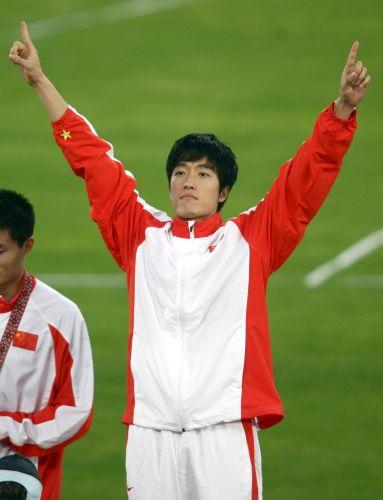 历数2006刘翔完全记录 上海卫冕洛桑登上最巅峰