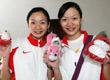 中国花样游泳,亚运金牌榜,亚运赛程,2006多哈亚运会,多哈亚运会