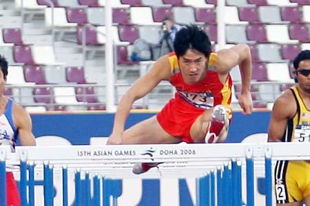 图文:刘翔夺得男子110米栏金牌 打破亚洲会纪录