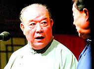 天津传统相声晋京大拜年