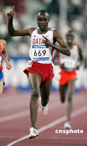 图文:男子5000米卡塔尔选手获得金牌 冲刺瞬间