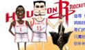 搜狐博客,NBA,球迷