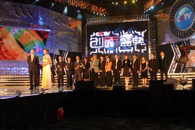 华硕兰博基尼VX1获创新盛典外观设计奖