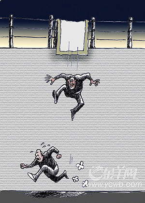 真人同屋犯人合谋锯窗外逃越狱漫画版上演(图监狱绿受间图片