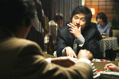 韩国电影《老千》剧照21