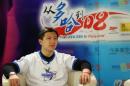 图文:体操小将做客华奥-搜狐 陈一冰聊天