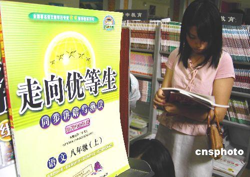 青海:建立高中生录取高中供高校成长v高中(图)浙江海南档案图片