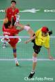 图文:多哈亚运会藤球女子双人赛 越南队夺冠