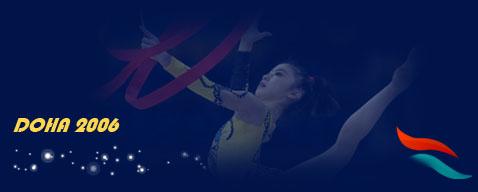 亚运会十大惊喜镜头,亚运会,图片