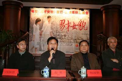 《男才女貌》明年1月9日首映 现场办浪漫婚礼