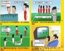 漫画:中国女足2-0力克韩国队 摘取亚运会铜牌