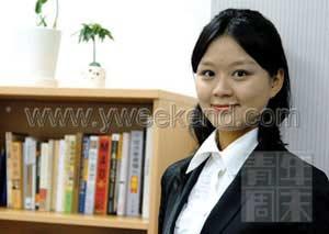 大四女生获聘副总裁引起部分同学不服(组图)