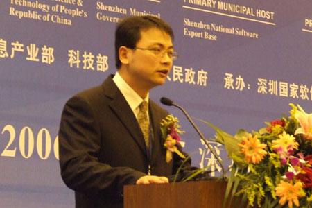信产部综合规划司副司长韦俊在峰会致辞