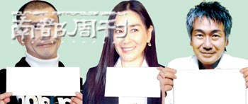 日版张钰揭潜规则 过气女星大爆与圈中男情爱史