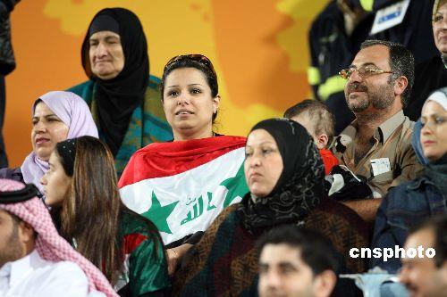 伊拉克代表团团长诉艰辛 运动员能活着就是胜利