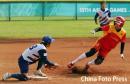 图文:垒球中国不敌中国台北获铜牌 跑垒成功