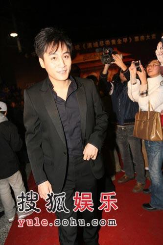 图:《黄金甲》首映礼 刘烨黑色西装帅气足