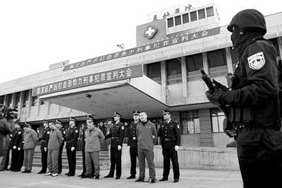 北京倒号团伙九成员领刑 曾垄断整个天坛医院