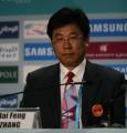 图文:中国代表团举行新闻发布会 张海峰在现场