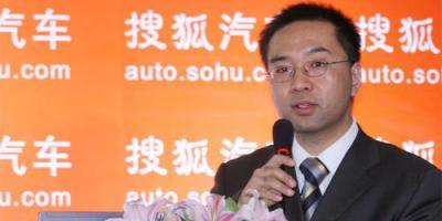 搜狐汽车与中国汽车产业共同发展
