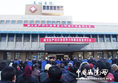 北京号贩子团伙无故殴打患者 医院门口被公判