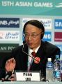 图文:中国体育代表团召开新闻发布会 刘鹏发言