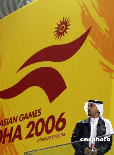 图文:多哈亚运会赛事结束 一场华丽的体育盛宴